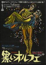 ORFEU NEGRO Japanese B2 movie poster MARCEL CAMUS 1960 NM