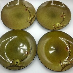 """Pier 1 Tranquil Gold Salad Plate 8.5"""" Cherry Blossom Set Of 4"""