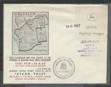 Israel June 14 1968 cover First Mail Passenger Service to Wailing Wall Atid Taxi