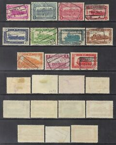 Belgium 1929-49 Parcel & Railway stamps