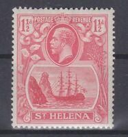 P130877/ ST HELENA / SG # 99c MINT MH VARIETY ''CLEFT ROCK'' CV 123 $