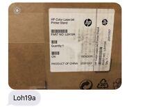 L0H19A:HP LaserJet Printer Stand