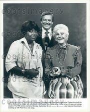 spiegeleier tv hosts jim hartz mary martin w singer pearl bailey press photo