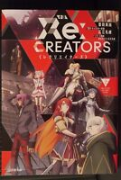 JAPAN novel: Re:Creators vol.1
