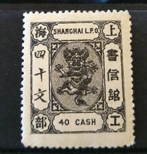 China Shanghai 1888 Dragon 40 cash black Mint
