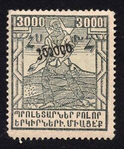 Armenia 1923 stamp Lapin# MH black overprint CV=10€