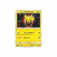 Pokemon Card Game / PK-SM-P-196 Boss Pretend Pikachu Flare Team PROMO