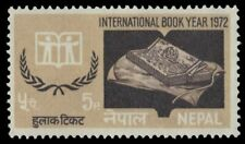 NEPAL 259 - International Book Year (pf62125)