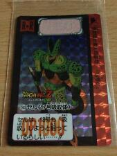 Carte Dragon Ball Z DBZ Carddass Hondan Part 12 #503 Prisme 1992 MADE IN JAPAN