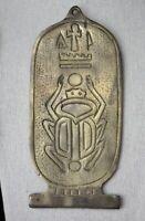 Vintage Egyptian Solid Brass Scarab Nefertiti Wall Decor Egyptian 167 grams