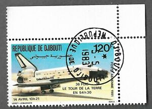 JIBOUTI 1981 120f SG825 used NG Space Shuttle AIRMAIL STAMPD