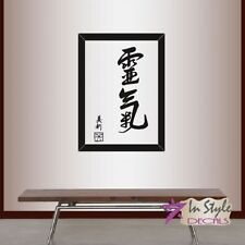Vinyl Decal Japanese Calligraphy Reiki Symbols Kanji Asian Wall Sticker Art 2237