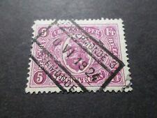BELGIQUE 1922-23, timbre COLIS POSTAUX 131, TRAINS, oblitéré, PARCEL POST