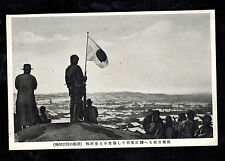 Mint Japan Army in China Real Picture Postcard Soldiers Overlooking Town WW 2