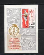 RUSSIA  1969  SC3631 9 TH UNION SPARTAKIAD   SOUVENIR SHEET  MNH  #  6910