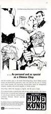 1967 The Orient is Hong Kong ...as Personal and as Special PRINT AD