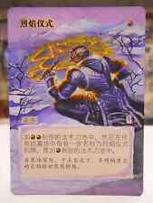MTG Altered Extended Full Art RITO DELLA FIAMMA RITE OF FLAME CHINESE Hand Paint