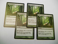 4x MTG KOREAN Rosicchiare fino all'Osso-Gnaw to the Bone Magic ISD Innistrad x4