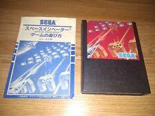 Space Invaders - Sega SC-3000 SG-1000 JP Japan Import Invader Mark III Master