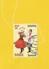 "BELARUS WEISSRUSSLAND  2013 - gestempelt°used/Bedarf - MiNr. 948 ""Folklore-Tanz"""