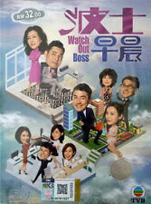 Hong Kong TVB 2018 Watch Out BOSS 1~15 in 3 DVDs English Sub R0 16:9 End