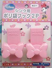 Disney Minnie Mouse Plastic Bag Hook Kitchen Rack Hanger Holder Made In Japan