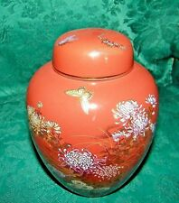 "Ceramic Oriental Ginger Jar Japan with top 6"" w/ lid Gold Seal on Botton"
