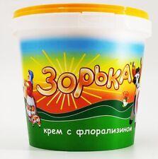 Udder Cream The Zorka 750 Gr 275 Oz Treatment Skin Care Mastitis Russia