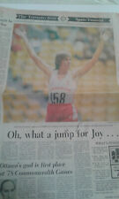 1976 OLYMPICS MONTREAL CANADA'S FIRST OLYMPICS NEWSPAPER  TORONTO STAR FEATURE