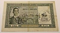 10 DINARA 1941-43 BANKNOTE YUGOSLAVIA MONTENEGRO VERIFICATO ITALIAN OCCUPATION