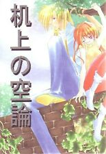 "Slayers Doujinshi "" Kijou no Kuuron "" Lina Gourry"