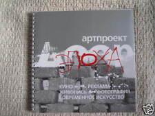 Central Asia contemporary art exhibition catalogue