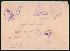 Mayfairstamps Israel 1955 Military Stampless Cover wwo89741