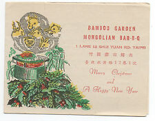 1940s Menu from the Bamboo Garden Mongolian Bar-B -Q Taipei