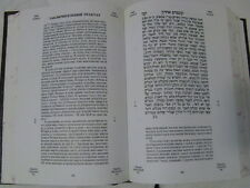 Tanya Translated To Russian R Shneur Zalman Of Liadi Chabad Lubavitch