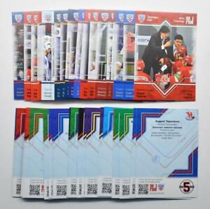 2012-13 Sereal KHL All-Star Collection Coaches Full 50-Card Set