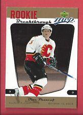 2005-06 Upper Deck MVP Rookie Breakthrough #RB8 Dion Phaneuf