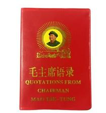 China LITTLE RED BOOK Quotations Chairman Mao