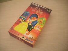 >> BEAUTY AND THE BEAST ACTION SFC SUPER FAMICOM IMPORT BRAND NEW OLD STOCK! <<