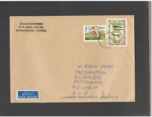 SYRIA: SY-7 **LARGE COMMERCIAL COVER-REVOLUTION & EVACUATION**/ Fine Used.