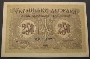 UKRAINE 250 Karbovantsiv 1918 - Pick 39 - VF