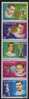 Uruguay Sport soccer 1950 Jules Rimet trophy rowing cycling basketball #1698 MNH