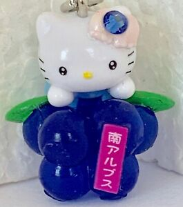 ❤️Sanrio Hello Kitty & Grapes 2006 Gotochi ~ Netsuke Charm Mascot Phone Strap❤️