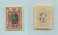 Armenia 1919 SC 234 mint. rtb3884