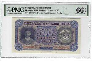 P-66a 1943 500 Leva, Bulgaria National Bank , PMG 66EPQ GEM +