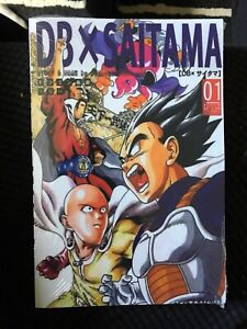 DBxSaitama / DB One Punch Man VF Complet / Grand Format / 280 Pages /Dragon Ball