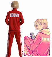 Haikyuu Nekoma High School Uniform Red Sportwear Suit Cosplay Costume Unisex