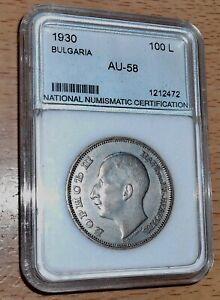 Bulgaria 1930 AU silver 100 Leva