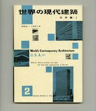1953 Richard Neutra CONTEMPORARY ARCHITECTURE USA 2 Swanson & Saarinen TVA Gruen