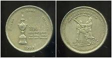 SRI LANKA  5 rupee  1999